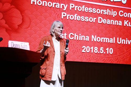 皇家彩票网官方网站:世界著名发展心理学家、华东师大荣誉教授_Deanna_Kuhn_权威解读科技革新在教育变革中的意义