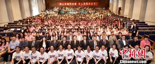 北京快乐8如何计算:联合大学(2018暑期・上海)在同济大学开学