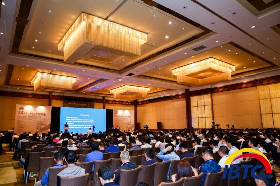 2019 IBTC(第八届)国际桥梁与隧道技术大会在沪召开
