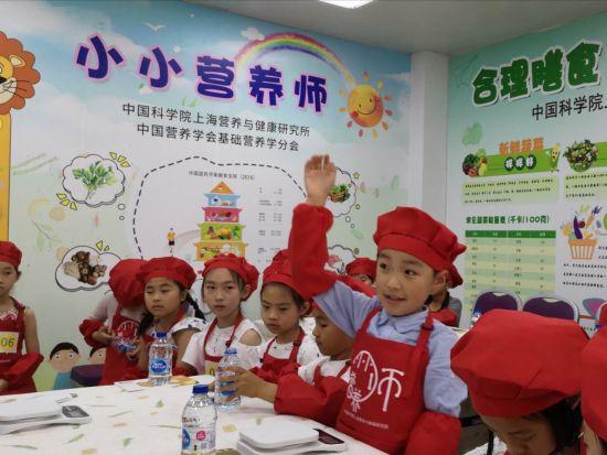"""公众科学日 沪上市民领略营养""""新视界"""""""
