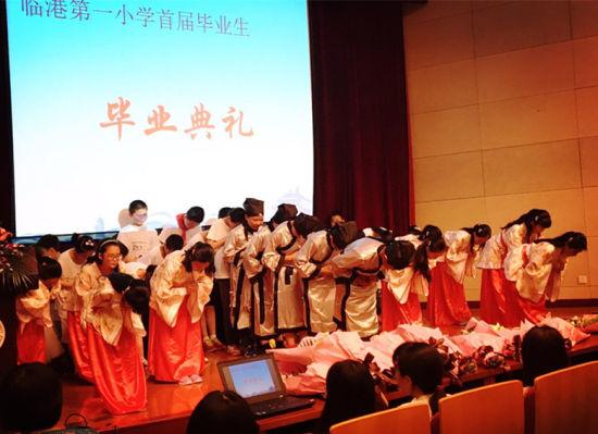 首届第一小学走出临港毕业生-上海新闻网北小学子图片
