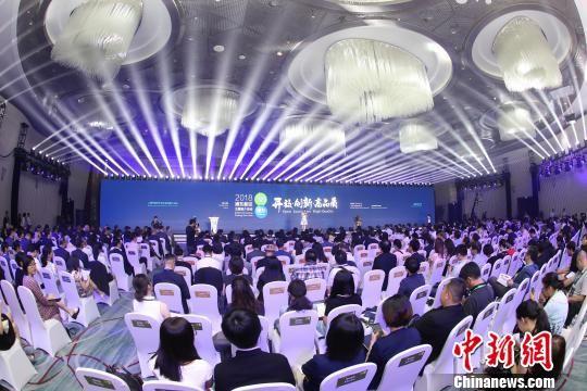 上海浦东举办推介会:世界很大,先来浦东看看
