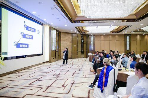 """线上赌博导航网站:第三届""""菲力荟""""时尚菁英创新战略峰会在沪举行"""