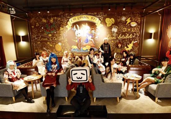 重庆时时彩官方手机版:哔哩哔哩跨界开出首家主题Costa咖啡店