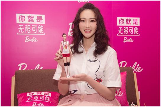 北京快乐8中和稳赚技巧:2018芭比�k雄Shero盛典揭幕_芭比�k雄梦之队首度亮相