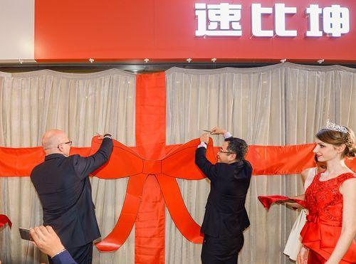 深圳投币自助洗衣店连锁加盟