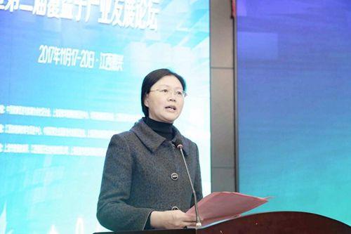 真人麻将赌博平台:业内专家共同聚焦中国社区互联网+健康促进与教育