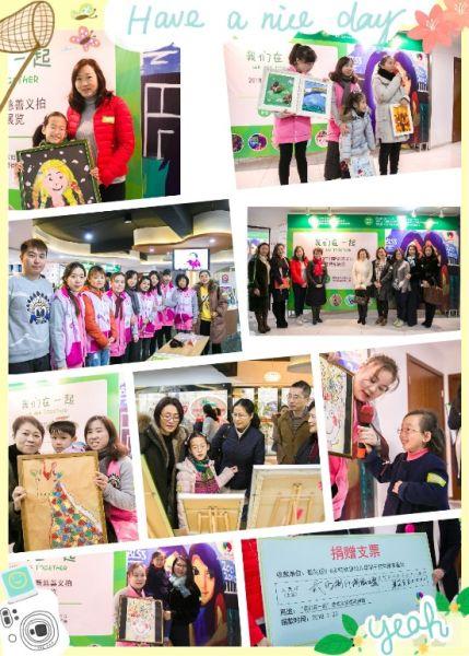 上海红树林慈善公益中心以践行慈善方式正式启动