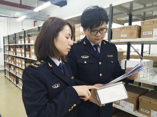 必发彩票怎么样:上海非特殊用途化妆品全链条监管升级__提升竞争力