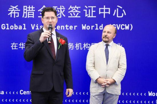 澳门线上赌博平台:希腊全球签证中心在华开业