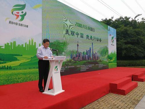"""澳门线上网址:上海今起实施新""""环境违法行为举报奖励办法""""_最高奖金5万元"""
