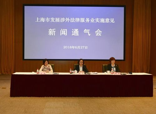 千禧彩票急速赛车:上海多措并举大力推进涉外法律服务业发展