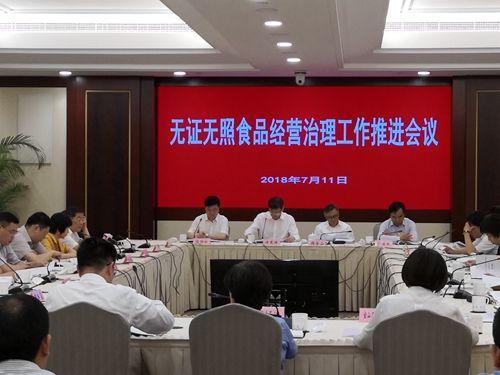 北京赛车刷水技巧:上海已治理无证无照食品经营22579户