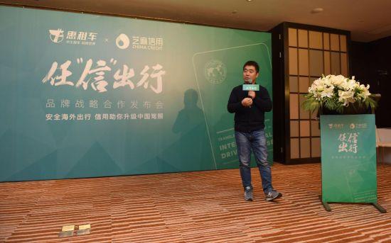 """北京赛车PK10计划:惠租车强强联手芝麻信用_实现海外自驾任""""信""""出行"""
