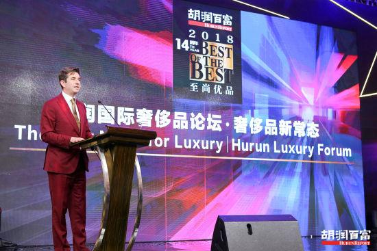 北京赛车稳赢:胡润研究院连续第十四年发布《至尚优品―中国千万富豪品牌倾向报告》