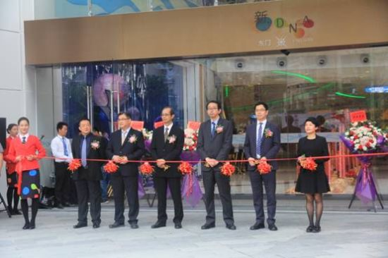 """必发彩票正规吗:""""新・DNA""""体验式历奇购物中心正式开业"""