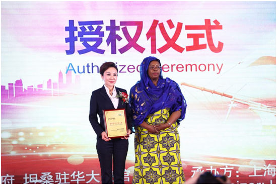 北京pk10官网在线投注:上海凌航集团投资建设东非商贸物流中心建设即将启动