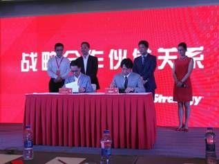 北京赛车平台对刷:微策略与上海数聚达成战略合作_共同助力用户建设智能企业