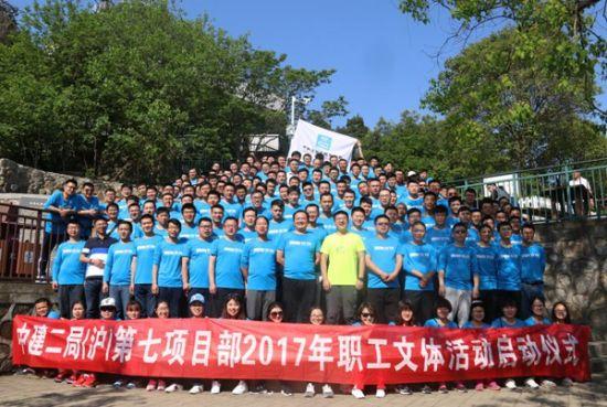 北京快乐8是谁开奖的:中建二局上海分公司项目团队获全国工人先锋号荣誉