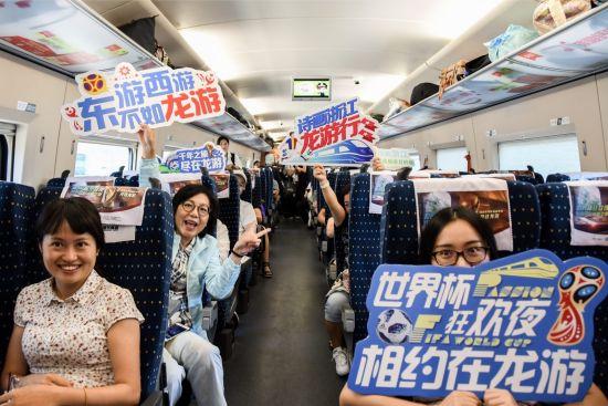 全天北京赛车PK10计划:全国首趟世界杯主题高铁专列开往龙游