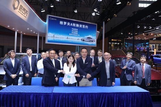 资本聚焦氢能产业 格罗夫氢能汽车启动A轮融资