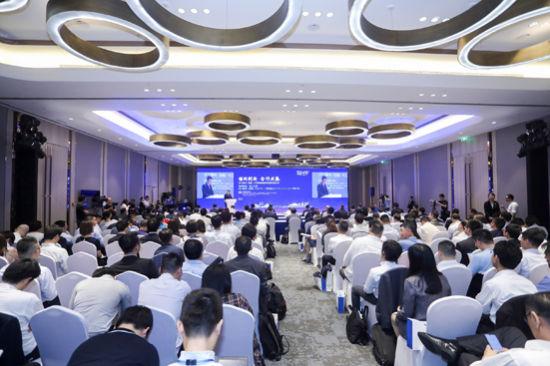 苏州(相城)中日智能制造协同创新区?#24179;?#20250;在沪举行