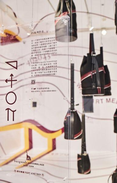 纽约独立设计师皮件?#25918;艬urgundy Assemblage系列?#19981;?#23637;上海开幕