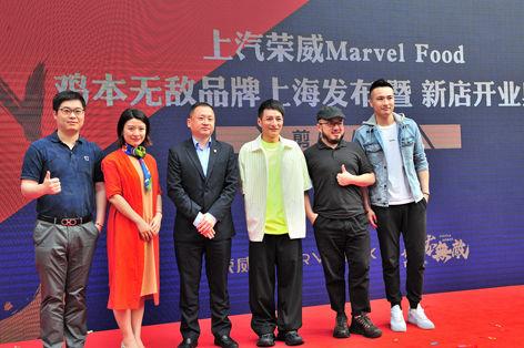 李維嘉空降上海發起吃雞挑戰  百位明星助陣打call