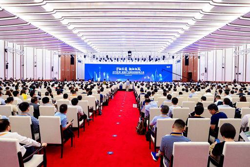 打造虹橋-相城產業聯動創新共同體 蘇州相城在滬招商攬資237.75億