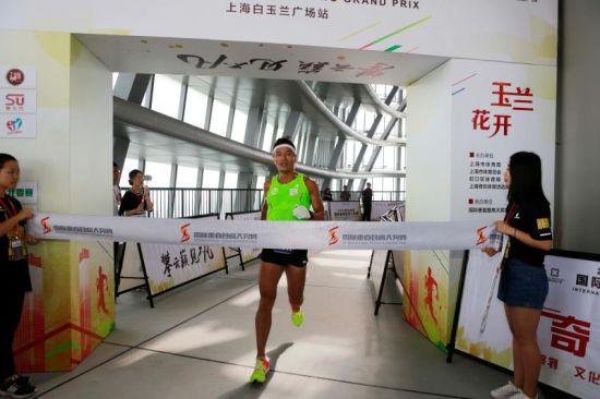 金沙娱乐网址:2017国际垂直登高大奖赛上海白玉兰广场站火热开赛