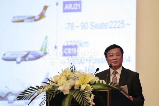 第一届中欧民用航空安全年会在上海开幕