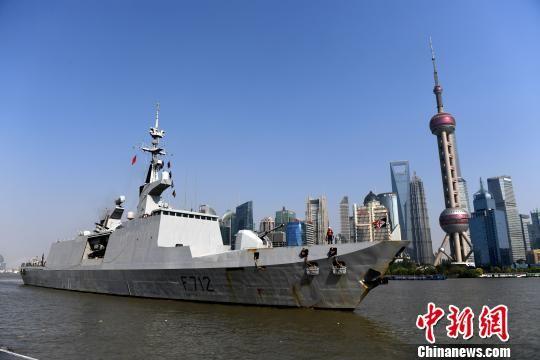 """法国海军""""库尔贝""""号护卫舰首访上海"""