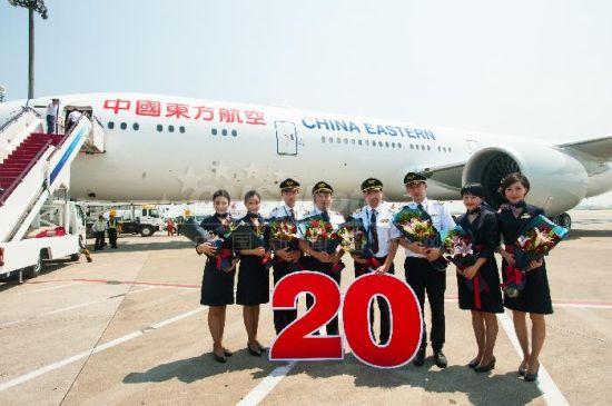 东航接收第20架波音777 国际远程航线全面升级