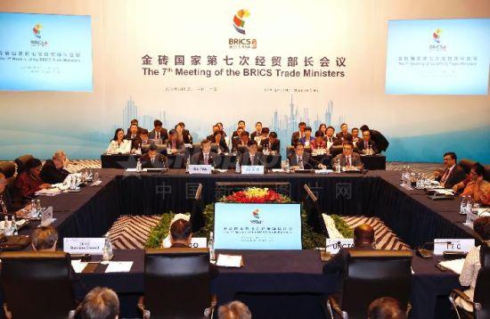 澳门网络赌博第一公司:金砖国家第七次贸易部长会议在上海开幕