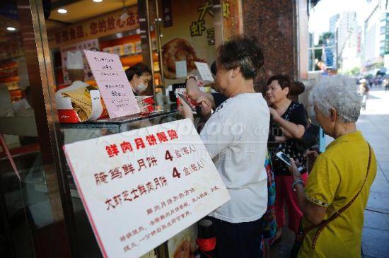 澳门网络赌博平台:中秋将至_鲜肉月饼成为沪上热销商品