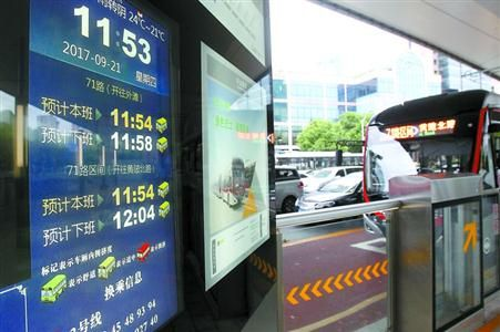 智慧公交再升级 71路预报舒适度