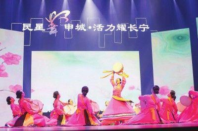 申城市民文化节舞蹈大赛颁奖展演