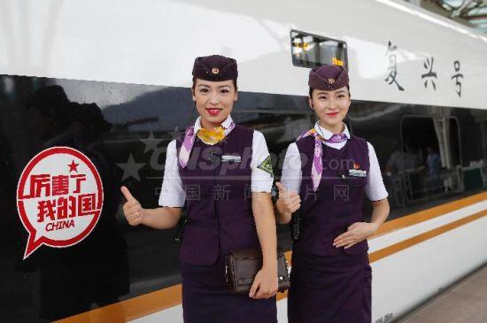 """京沪高铁""""复兴号""""正式提速"""