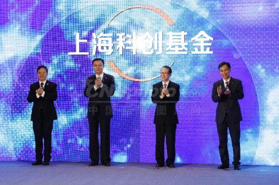 上海科创中心股权投资基金揭牌成立