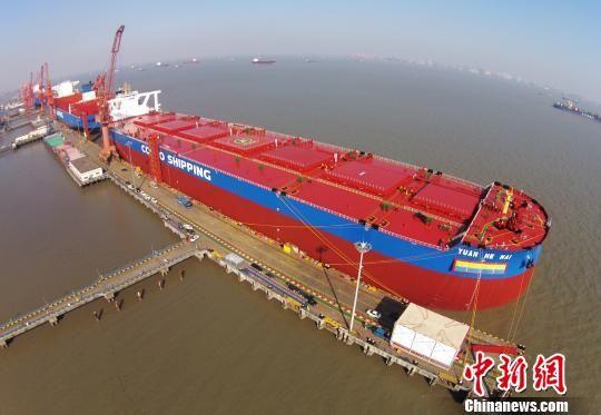 电子游艺场娱乐平台:全球最大的第二代40万吨级超大型矿砂船在上海成功命名交付