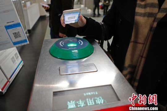上海地铁实现全网扫码进站