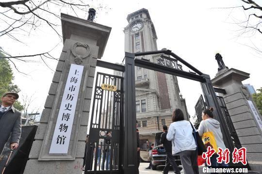 pk10如何将100玩到一万:上海市历史博物馆开馆
