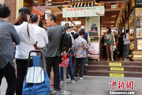 88彩票娱乐平台:端午节未到_上海粽子市场提前一个半月启动