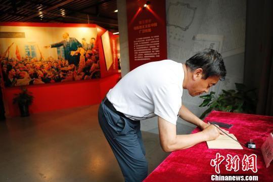 128件有关马克思主义传播的文物资料亮相中共一大会址纪念馆