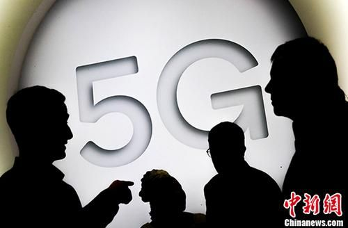 2018世界移动大会上海举行 工信部:全球5G产业全面冲刺