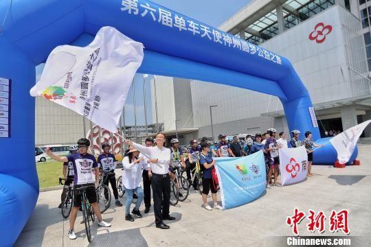 """皇家彩票网官方网站:第六届台湾""""单车天使""""公益活动上海站启动"""