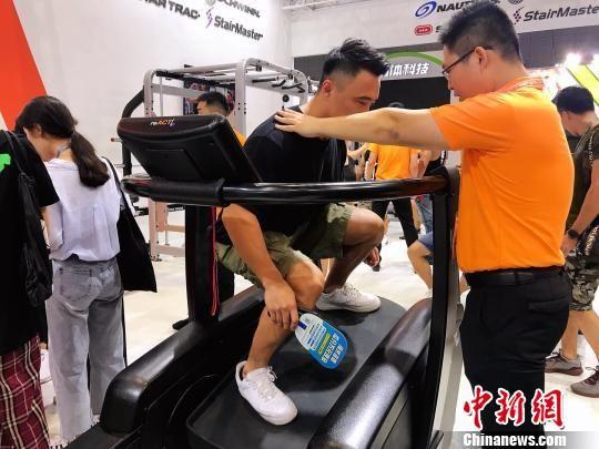 """平安彩票会员登录:""""黑科技""""健身器材亮相FIBO_CHINA_2018"""