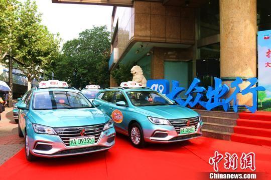 上海首批新能源出租车正式上线