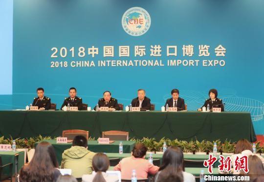 上海海关以大数据监管等全新模式服务首届进博会