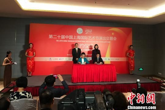 上海国际艺术节交易会开幕 澳门葡京在线娱乐官网原创新作吸引世界目光